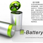 r_battery
