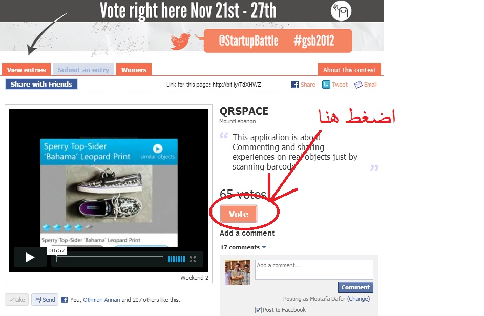 Untitled Vote for CoolesTech Team, representing RHU, BAU, & Lebanon in an International Contest!