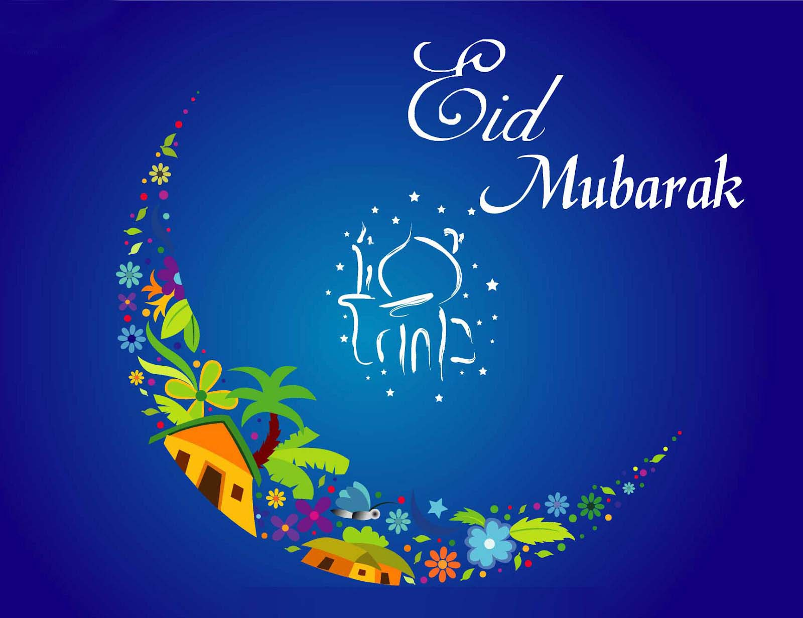 Eid-mubarak-2013-Muslim-015-HD-Wallpaper